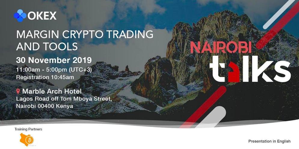 FREE Crypto Margin Trading Class